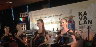 Kavalan feiert in Frankfurt die Auszeichnung zum World Whisky of the year