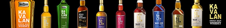 Top Banner Kavalan Whisky