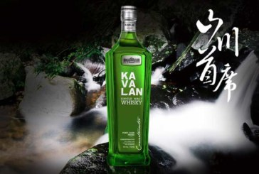 Kavalan Whisky eröffnet die zweite Brennerei